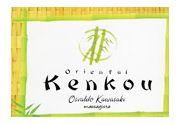 Oriental Kenkou - Osvaldo Kawasaki / Tadashi Kawasaki