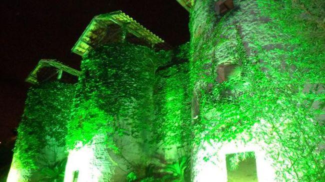 Villa Limia Eventos