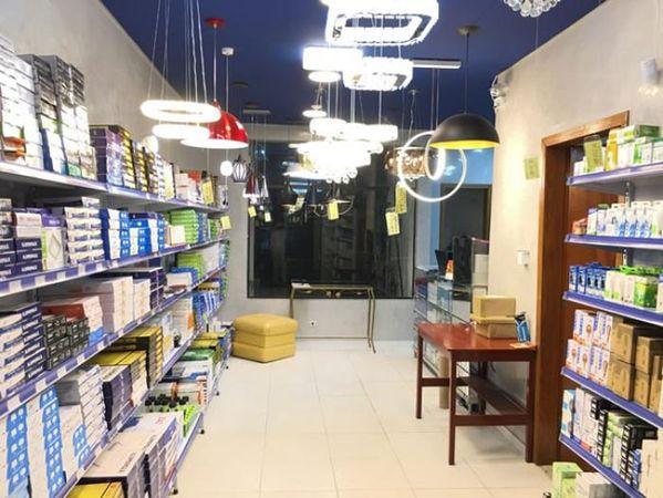 IllumiPRO - Materiais Elétricos, Iluminação e Eletrônicos